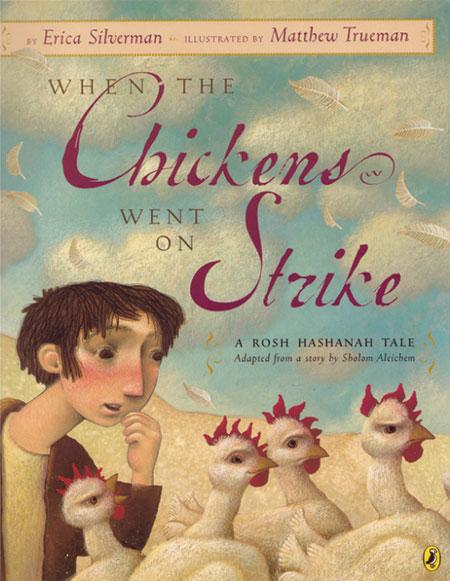 chicken-strike-cover (20K)